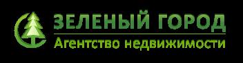 Зеленый город - агенство недвижимости